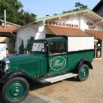 Boulangerie Patisserie Chez Pascal à Grand Piquey au Cap Ferret
